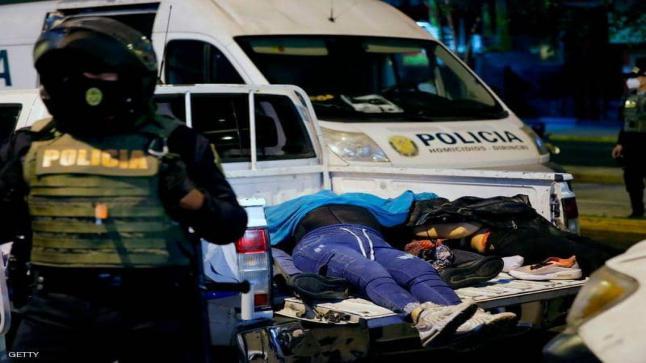 """كارثة الملهى الليلي.. خافوا من كورونا فقتل 13 """"بطريقة بشعة"""""""