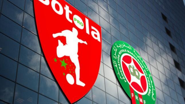 الجامعة الملكية المغربية لكرة القدم تنفي خبر عدم استئناف البطولة الوطنية