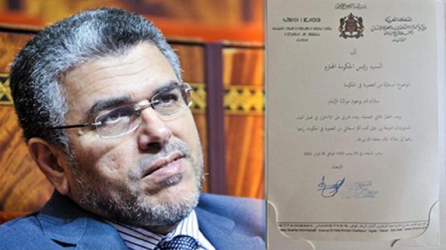 عاجل..مصطفى الرميد يقدم استقالته من الحكومة
