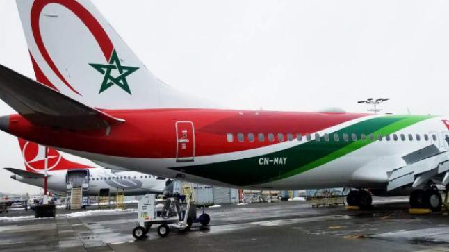 الخطوط الملكية المغربية تطلق برنامجًا جديدًا للرحلات الخاصة