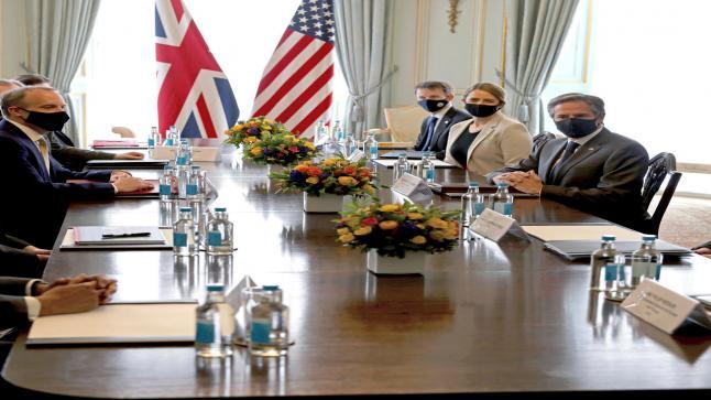 مجموعة 7: اجتماع غير رسمي للقوى الكبرى.