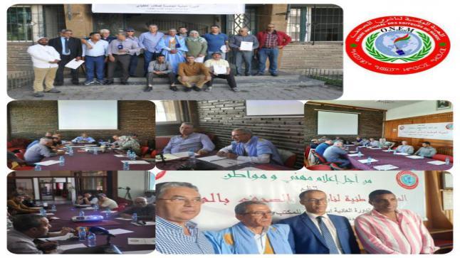 الدورة العادية السادسة للمكتب التنفيذي للهيئة الوطنية لناشري الصحف بالمغرب