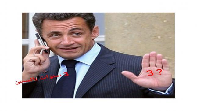 قضية مفصلة في فساد ساركوزي.. هل انتهت محاسبته السياسة من حياته ؟