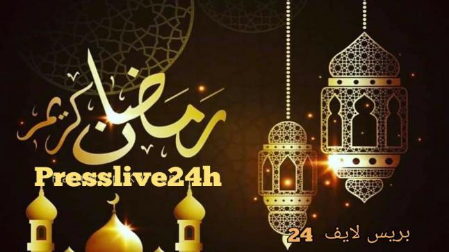 التهنئة ….عن شهر رمضان المبارك