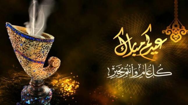 عيد الفطر المبارك يحل بالمغرب يوم غد الخميس