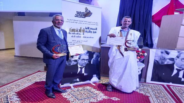 الهيئة الوطنية لناشري الصحف بالمغرب…والنسخة الاولى من جائزة وادنون الكبرى للصحافة والاعلام