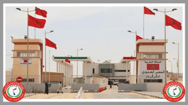 بلاغ الهيئةالوطنية لناشري الصحف بالمغرب.