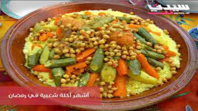 هل يؤثر كورونا على المائدة المغربية في رمضان؟