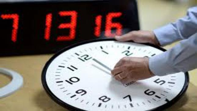 المغرب: يعود إلى توقيت غرينيتش بمناسبة شهر رمضان بدءا من 3 ليلا..