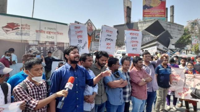 وفاة كاتب بالسجن يشعل تظاهرات غاضبة في بنغلاديش