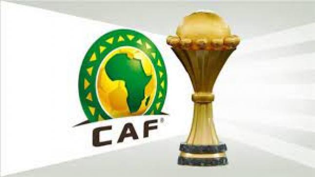 نهائيات كأس أمم إفريقيا 2021